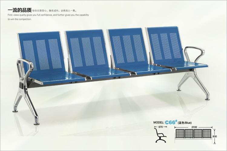 四人位機場椅