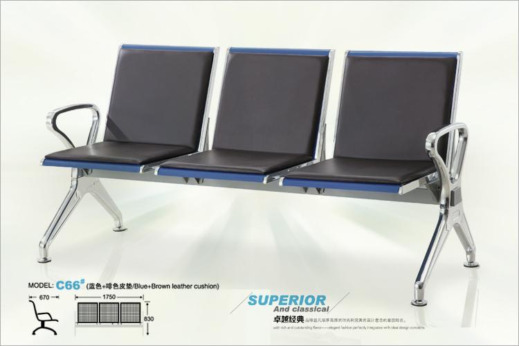 三人位機場椅