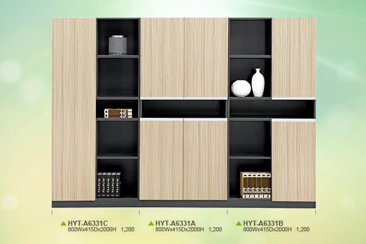 板式文件柜HYT-A6331