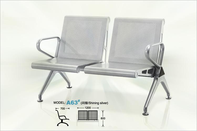 兩人位機場椅