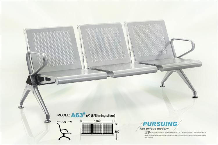 三人位機場排椅