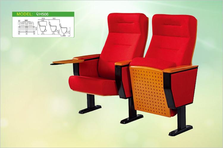 高檔禮堂椅QH506