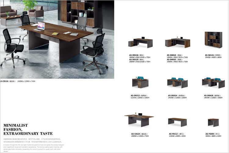 配套會議桌椅
