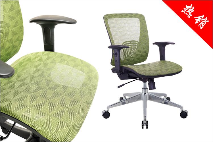 辦公職員椅JNS-301