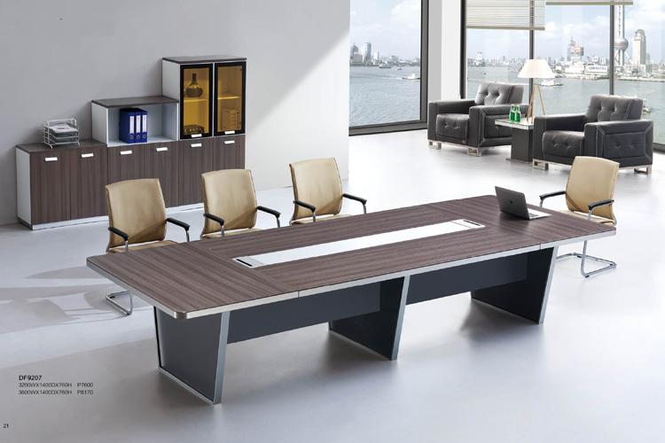 板式會議桌DF9207