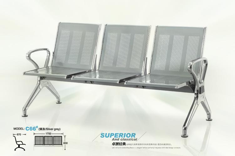三人位機場椅JY-C66