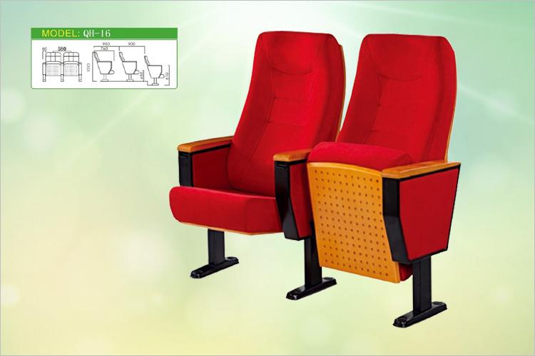 禮堂椅QH-16