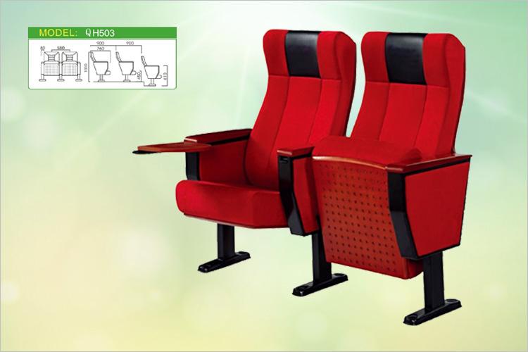 禮堂椅QH503