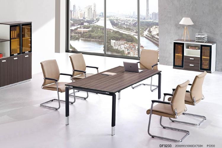 板式會議桌DF9233