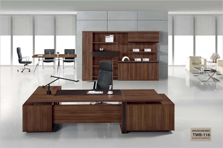 板式老板辦公桌