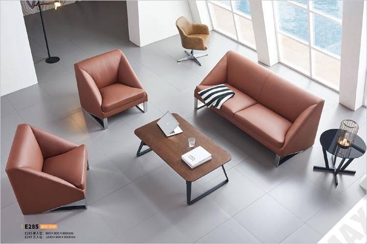 鋼結構辦公沙發圖片
