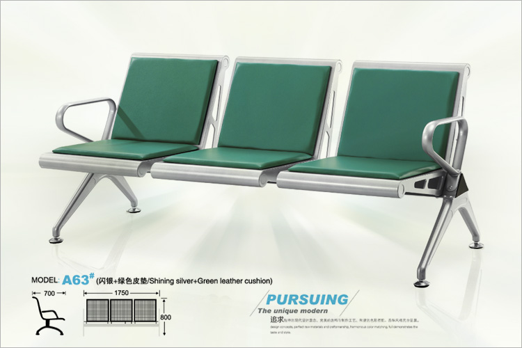 三人位機場椅JY-A63