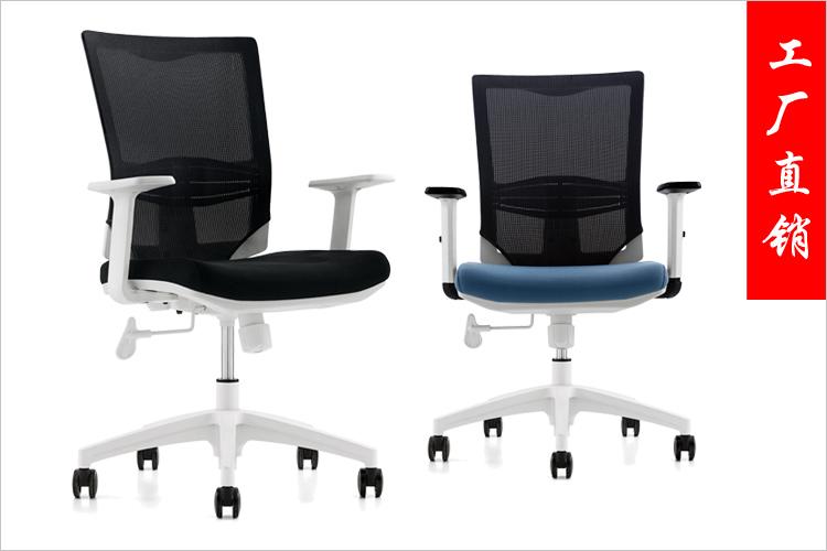 職員椅JY-133B