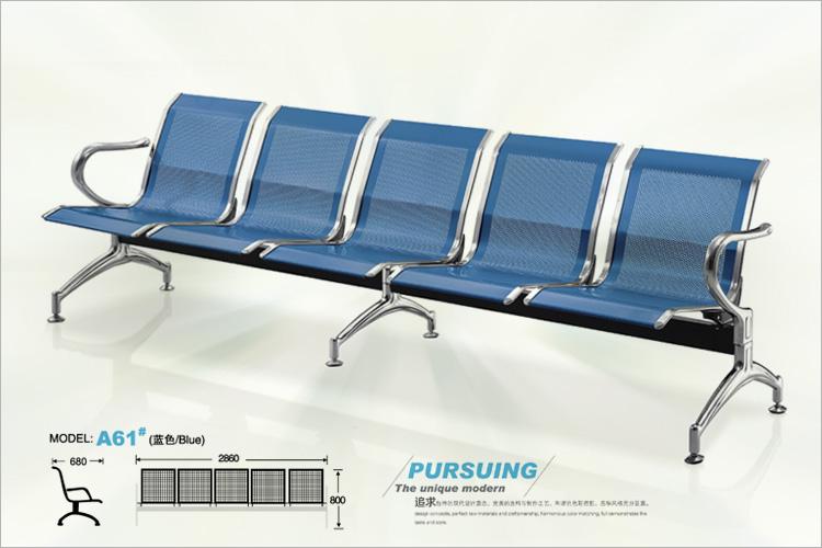 五人位機場排椅