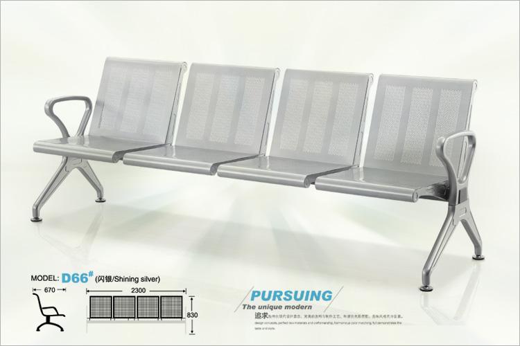 四人位機場排椅