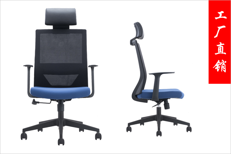 老板辦公椅JY-220A