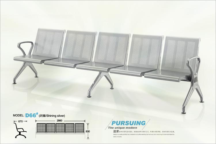 五人位機場椅