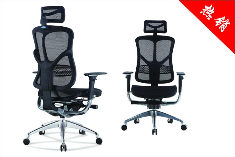 辦公老板椅JNS-501