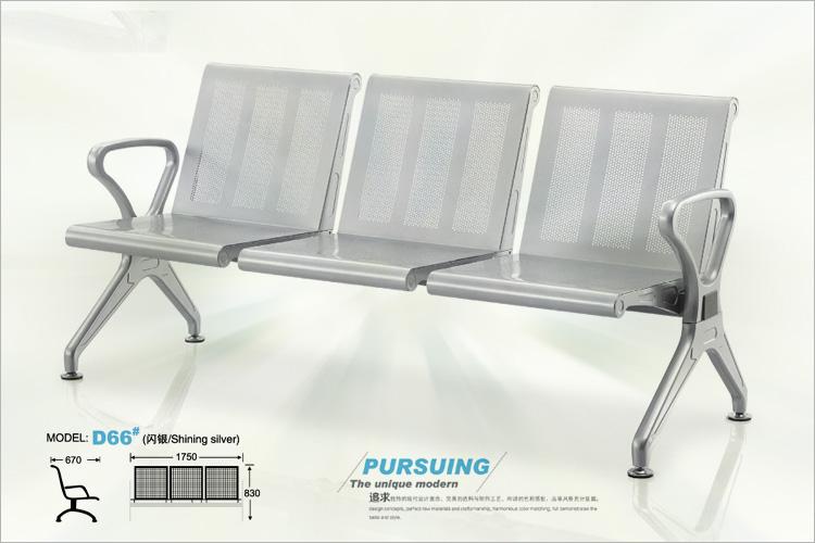 三人位機場排椅JY-D66