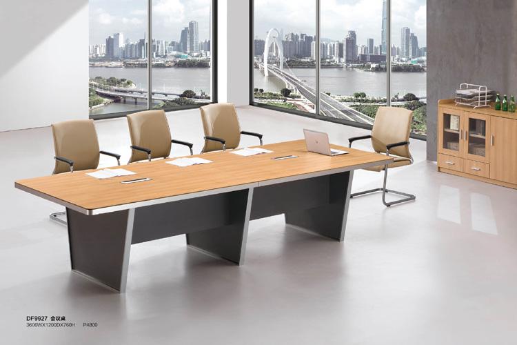 板式會議桌DF9927