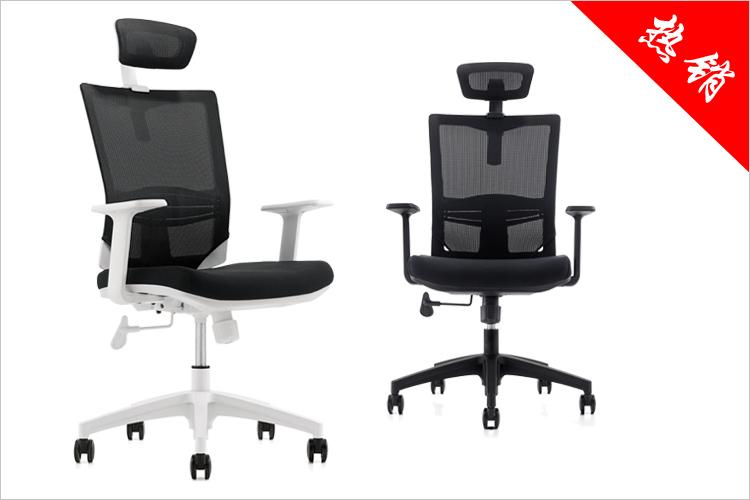 辦公老板椅JY-133A
