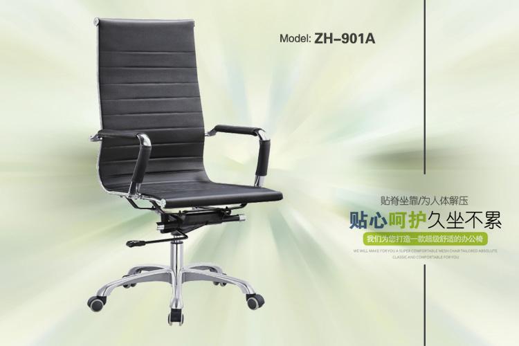 皮質老板椅