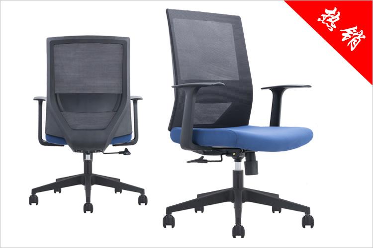 辦公職員椅JY-220B
