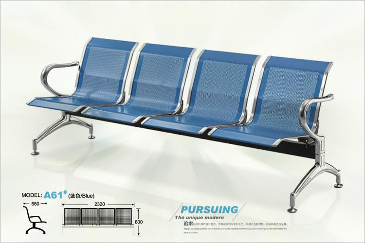 四人位機場椅JY-A61